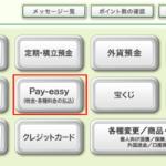 SMBC_tax